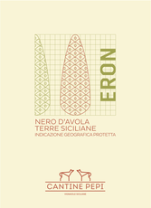 Nero_d_Avola_Eron_front